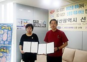ABC안과, 부산YWCA새터민센터와의 진료 지원 협약