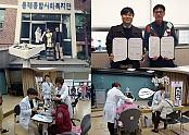 ABC안과 동래종합사회복지관 의료봉사